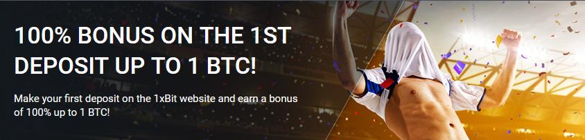 1xBit first deposit bonus