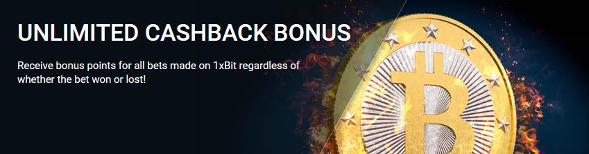 1xBit cashback bonus